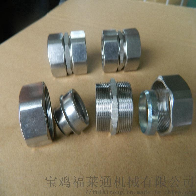 南京供应304不锈钢自固接头 m32穿线设备接头