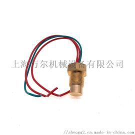 39921713英格索兰螺杆机传感器