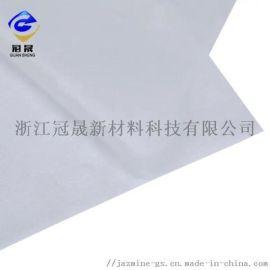 供应多种网孔水刺無紡布,定做交叉水刺無紡布生产厂家