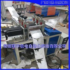 联宇定制非标口罩机超声波口罩机生产厂家