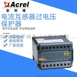 电流互感器过电压保护器导轨式安装互感器二次测