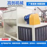 高速混合拌料机 高混机立式混合设备