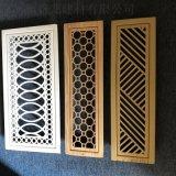 富海大廈風口鏤空雕刻鋁單板,扇形風口雕刻鋁單板衝孔
