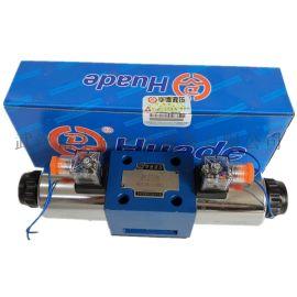 北京華德液壓HD-4WE6E60/SG220-50N9Z5L電磁閥