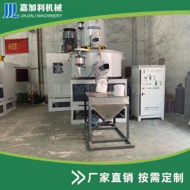 50L塑料高速混合机 SHR小型pvc高速混合机组  粉体高速搅拌机