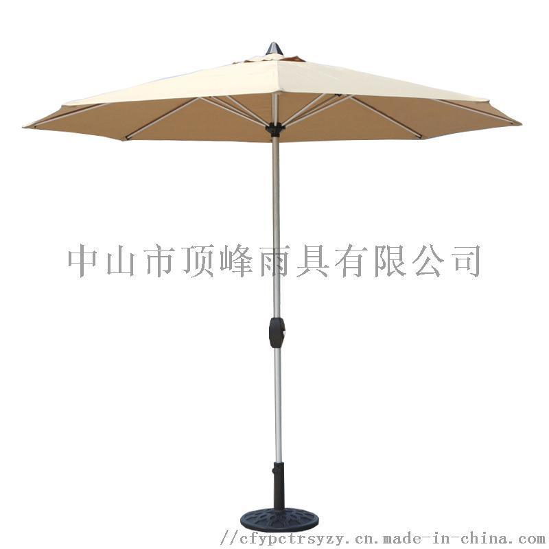 [頂峯]福建戶外庭院傘專業定製_戶外花園太陽傘