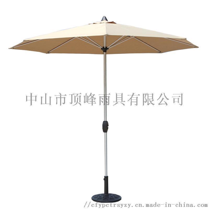 [顶峰]福建户外庭院伞专业定制_户外花园太阳伞