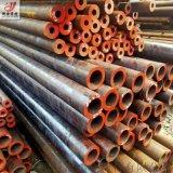 定做高碳轴承钢管 gcr15轴承钢无缝钢管