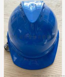 渭南安全帽渭南ABS安全帽渭南PE安全帽
