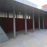 新动力包柱造型铝单板 透光立柱金属铝单板