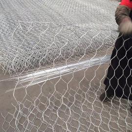 富海源头工厂直销河岸加固铁丝石笼网 防冲刷耐腐蚀