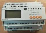 安科瑞ADF300L-4S智慧電錶箱 四路三相迴路