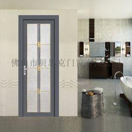 门窗生产厂家 定制酒店铝合金平开门 隔音防盗平开门