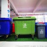 大號戶外垃圾桶,市政環衛垃圾桶,分類塑料垃圾桶