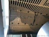 建筑物外墙装饰木纹铝格栅/铝方通天花