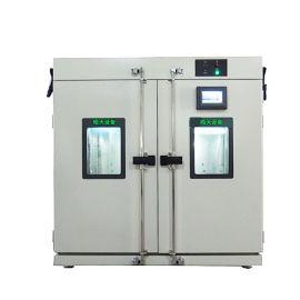 深圳快速温变湿热试验箱生产商,高低温快速温变试验箱