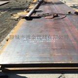 27SiMn钢板 27硅锰钢板中厚板 抗疲劳钢板