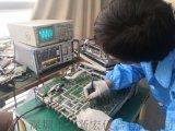 安捷伦PNA网络分析仪N5242B维修