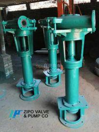 自贡自泵水泵工业泵桩基配件2ZPNL立式泥浆泵