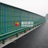 廈門橋樑公路隔音屏障報價歡迎來廠諮詢