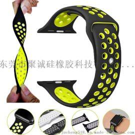 苹果硅胶手表带源头厂家一聚诚硅橡胶