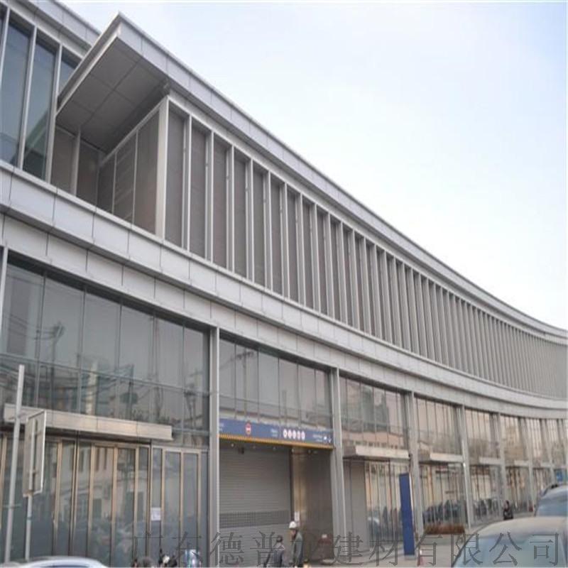 商場外牆飄帶鋁單板,室內飄帶鋁單板, 碳漆鋁單板
