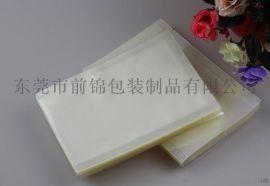 东莞厂家直供透明防潮真空包装袋