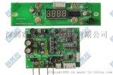 深圳车载冰箱变频控制器PCB电路板
