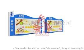 江苏三邦宣传栏广告牌生产厂家