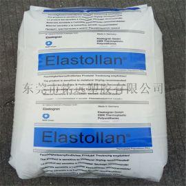 热塑性 聚氨酯TPU 塑料TPU ES90A11