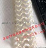 滲水尼龍管、可彎曲非線性滲水尼龍管