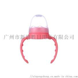 貼牌定制螺牙手柄防塵蓋 標口奶瓶配件
