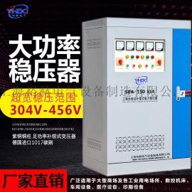 380V三相大功率稳压器 SBW-150KVA交流电力稳压器