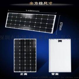供应深圳市中德太阳能电池板厂家,太阳能电池板价格
