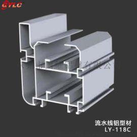 车间流水线工作台 铝型材供应厂家