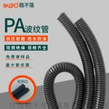 PA塑料波纹管 汽车波纹管 宁波塑料波纹管 稳不落