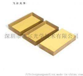 深圳飞尔镀金膜反射镜片/金色反射镜片可定制