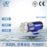 深圳厂家耐酸碱化工泵无泄漏磁力驱动泵