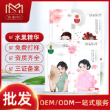 保湿补水面膜 丹姿集团面膜 润肤修护肌肤面膜