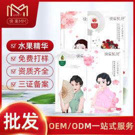 保溼補水面膜 丹姿集團面膜 潤膚修護肌膚面膜