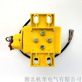 S12868-004G防爆防撕裂控制器