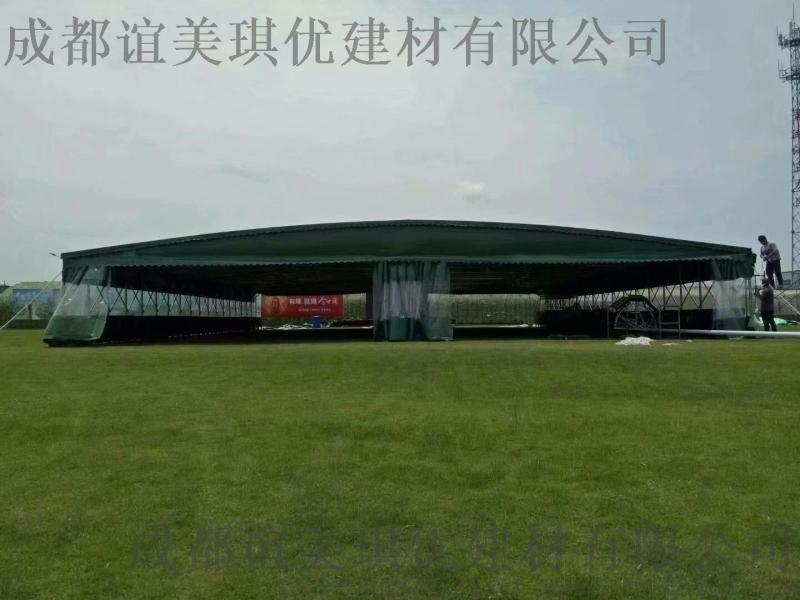 全國廠家定製直銷大型鋼結構活動推拉帳篷