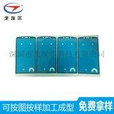LCD防水泡棉双面胶  供应