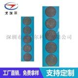 GOEL电器设备高级防尘网