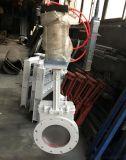 Z673X-10C气动对夹式浆液阀
