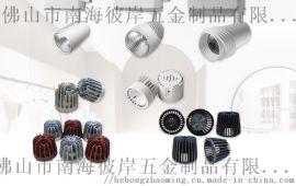 供应 铝/锌合金压铸件 铝件 家具配件 装修铝配件