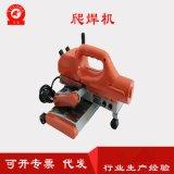 贵州HDEP土工膜土工膜塑焊机多少钱 自动爬行焊机