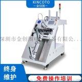 廠家直銷全自動IC管裝燒錄機