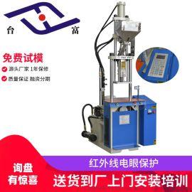 供应小型立式注塑机 电源线转换插头小型立式注塑机