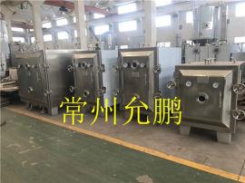 银粉专用真空干燥机,YZG/FZG系列真空干燥机